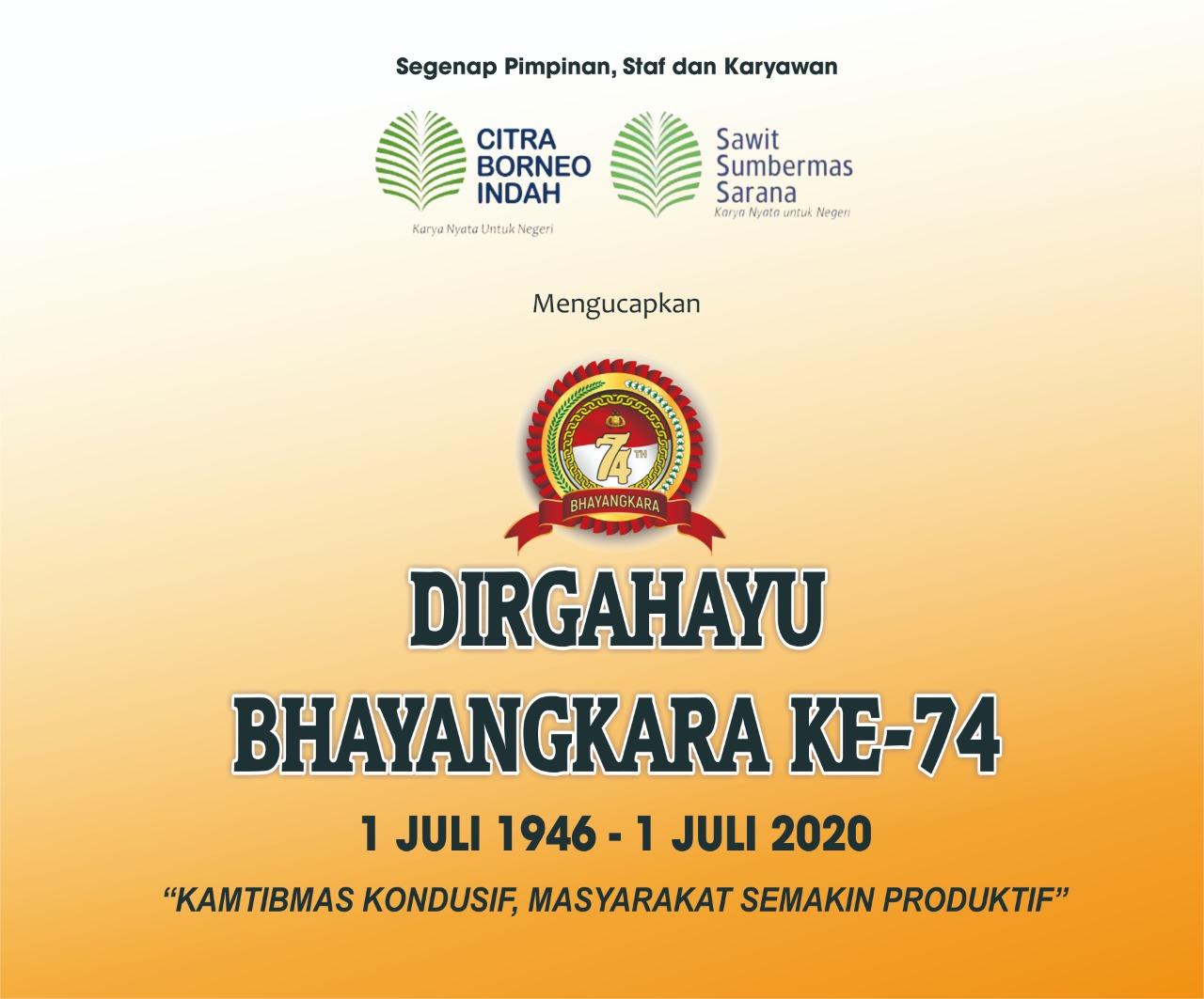 Dirgahayu 74 Tahun Bhayangkara 1 Juli 2020