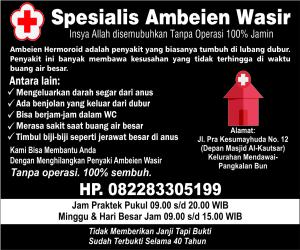 Tanpa Operasi, 100% Sembuh. Hubungi 082283305199