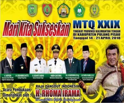 MTQ XXIX Tingkat Provinsi Kalimantan Tengah di Kabupaten Pulang Pisau tanggal 14 - 21 April 2018