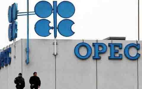 OPEC. (foto : istimewa)