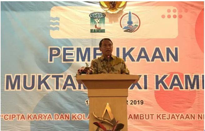 Menteri Pemuda dan Olahraga Zainudin Amali pada saat memberikan sambutan dalam Pembukaan Muktamar XI
