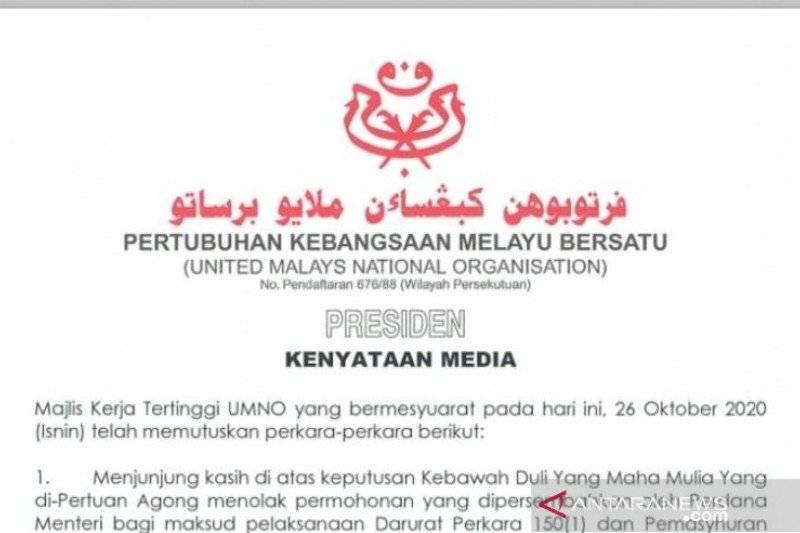Surat pernyataan UMNO