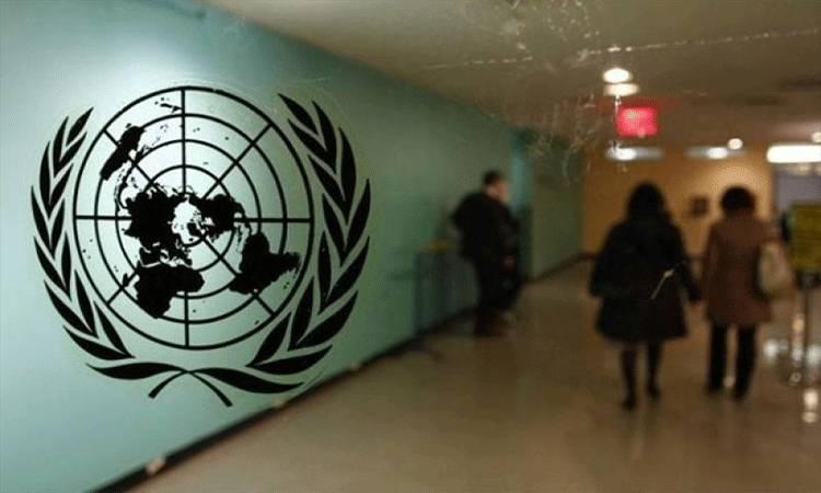 Logo Perserikatan Bangsa Bangsa (REUTERS/ Joshua Lott)