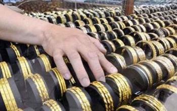 Hati-hati Investasi Emas juga Bisa Menipu