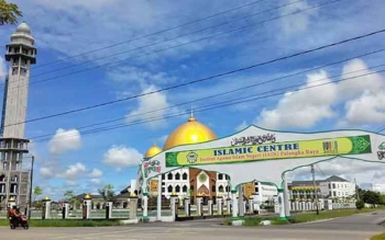 Islamic Center yang memiliki gedung Masjid megah di Jalan G Obos Palangka Raya
