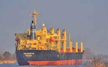 Kapal Golden Destiny