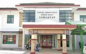 Tampak suasana kantor administrasi RSUD Lamandau, dari halaman bagian depan, Jumat (15/12/2017).