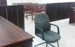 Tak Ditahan, Dua Pegawai Bank Mandiri Mangkir dari Sidang Perdana