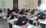 SMPN 11 Arut Selatan Siap Laksanakan Ujian Nasional
