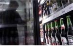 Jangan Menjual Minuman Keras kepada Pelajar