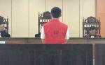 Perampok Pimpinan Cabang CV Karya Cipta Mandiri Divonis 1,5 Tahun Penjara
