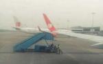 Penerbangan di Bandara Tjilik Riwut Mulai Normal Meski Masih Kabut Asap