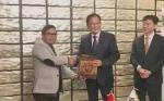 RI dan Korea Selatan Perkuat Kerjasama Kehutanan