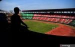 Anggaran Pembenahan Stadion GBT untuk Piala Dunia U-20 Siap Ditambah