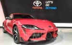 Toyota GR Supra Laris, TAM Minta Tambahan Kuota