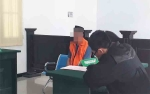Penambang Emas IIegal di Pangkut Divonis 6 Bulan Penjara