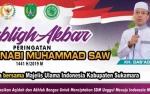 Pemkab Sukamara Undang Ustadz Das ad Latif Peringati Maulid Nabi Muhammad