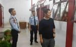 Razia Mendadak Digelar di Lembaga Pembinaan Khusus Anak Palangka Raya