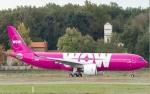 Citilink Datangkan Airbus A330-900 Neo