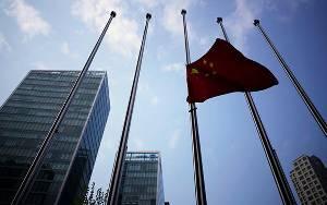 Cina Mengheningkan Cipta, 3 Ribu Warga Meninggal karena Corona