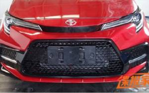 Begini Tampilan Toyota Corolla Altis Baru, Kian Agresif