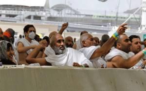 Arab Saudi Segera Umumkan Keputusan Ibadah Haji 2020