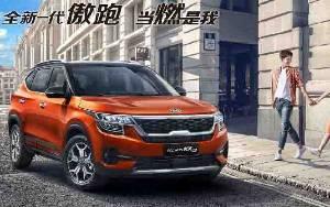 Kia Seltos Listrik Dijual di Cina, Ini Perbandingan dengan Kona