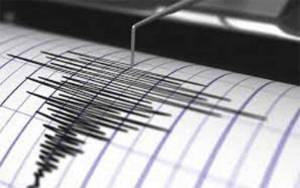 UGM Bangun Sistem Peringatan Dini Gempa, Bisa Deteksi 3 Hari Sebelumnya