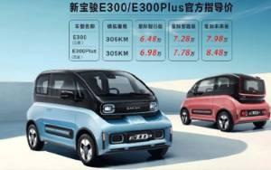 Mobil Listrik Baojun E300 Dipasarkan, Harga Mulai Rp 131 Juta