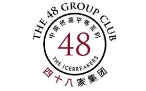 Buku Ini Ungkap Klub 48 Kendaraan Cina Pengaruhi Inggris