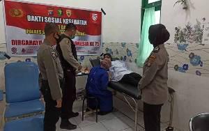 Polres Seruyan Bantu Ketersediaan Stok Darah di RSUD Kuala Pembuang