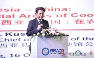 Durian Indonesia Dipromosikan di Cina