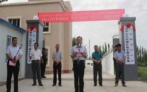 Pejabat Amerika Sebut Cina Bangun Kamp Konsentrasi untuk Uighur