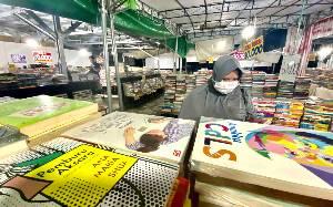"Mantan Menlu Slowakia Luncurkan Buku ""Indonesia: Unity in Diversity"""