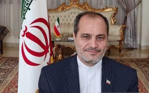 Iran Prioritaskan Perluasan Hubungan dengan Indonesia
