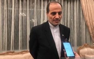 Dubes Azad Harap Nilai Perdagangan Iran - Indonesia Capai Rp69 Triliun